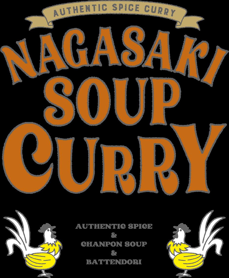 NAGASAKI SOUP CURRY