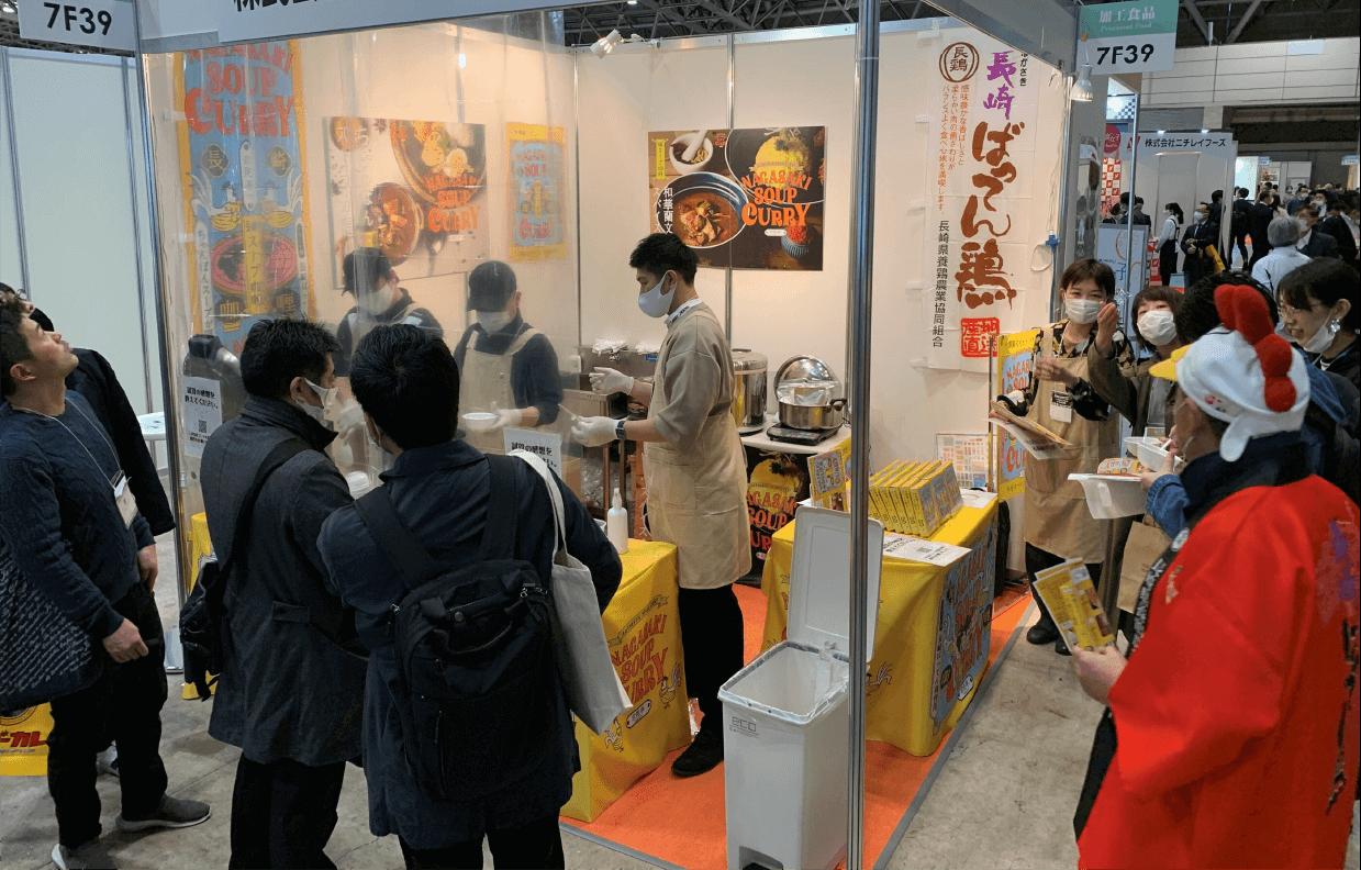 FOODEX JAPAN 2022